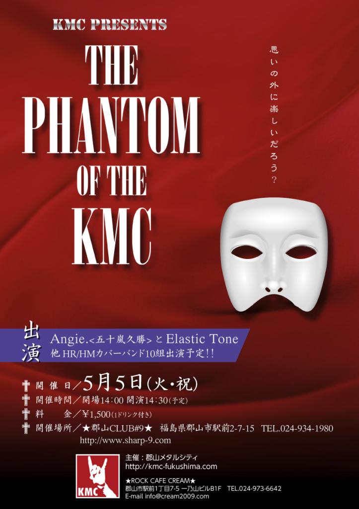 KMC20150505_a3