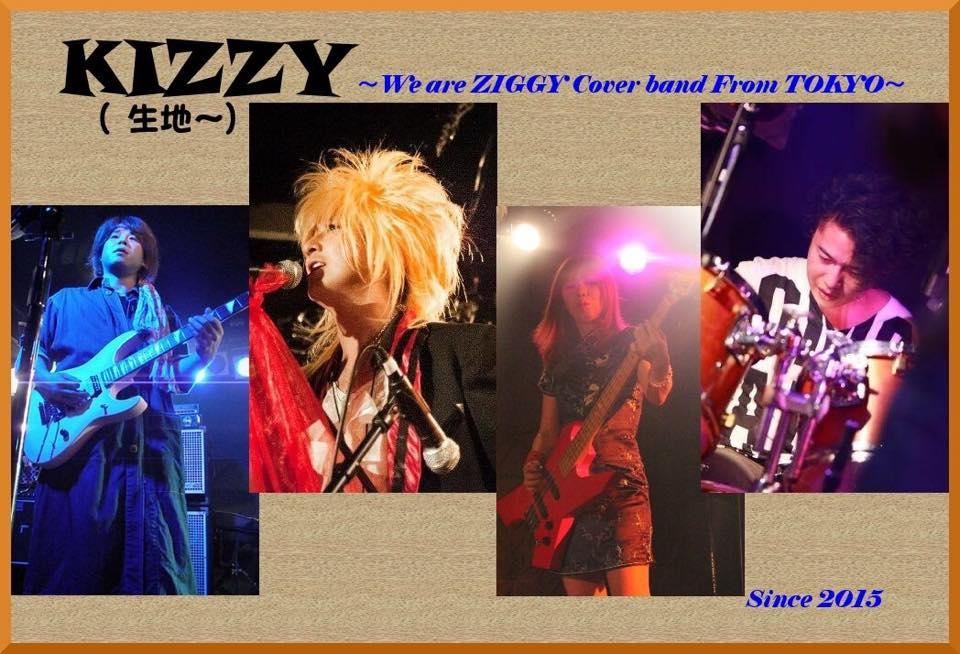 KIZZY(生地〜)